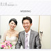 一力 ♥ 志凌 Engagement + Wedding #2