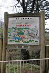 Nikkō - Chuzenji Onsen: Nikkō National Park map