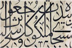 calligraphy, agra