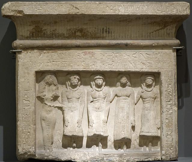 Tomb stela of Meryptah (RMO Leiden, Saqqara ~1360bc)
