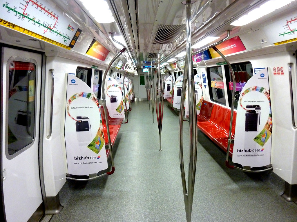 MRT Carriage