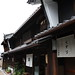 Traditional house of Japanese styled at Mino town