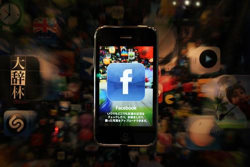 facebook popularité