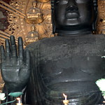 Daibutsu (japanese for Big Buddha)