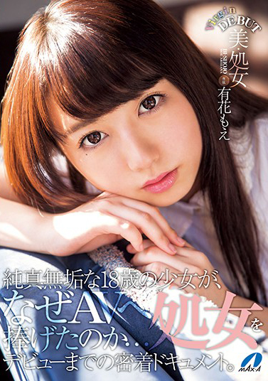 XVSR-201 Beauty-virgin BI-SHOJO Yuhanamoe
