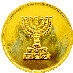 Menorah - Gold coin