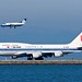 268/365  Air China Boeing 747-4J6M B-2468