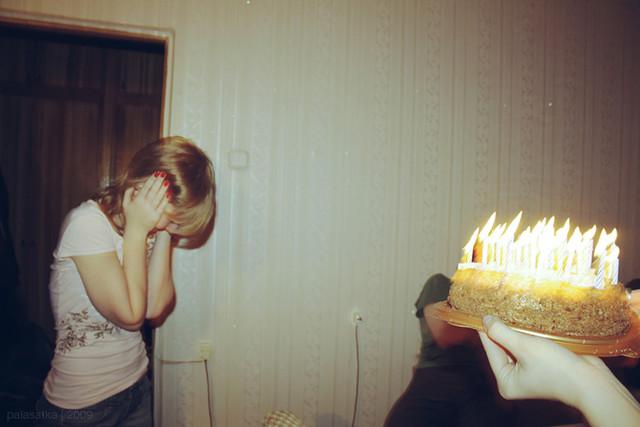 Nika's Birthday