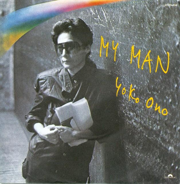 26 - Ono, Yoko - My Man - D - 1982