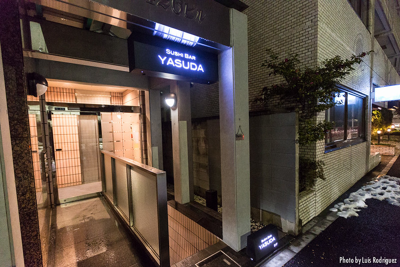 Sushi Bar Yasuda-2