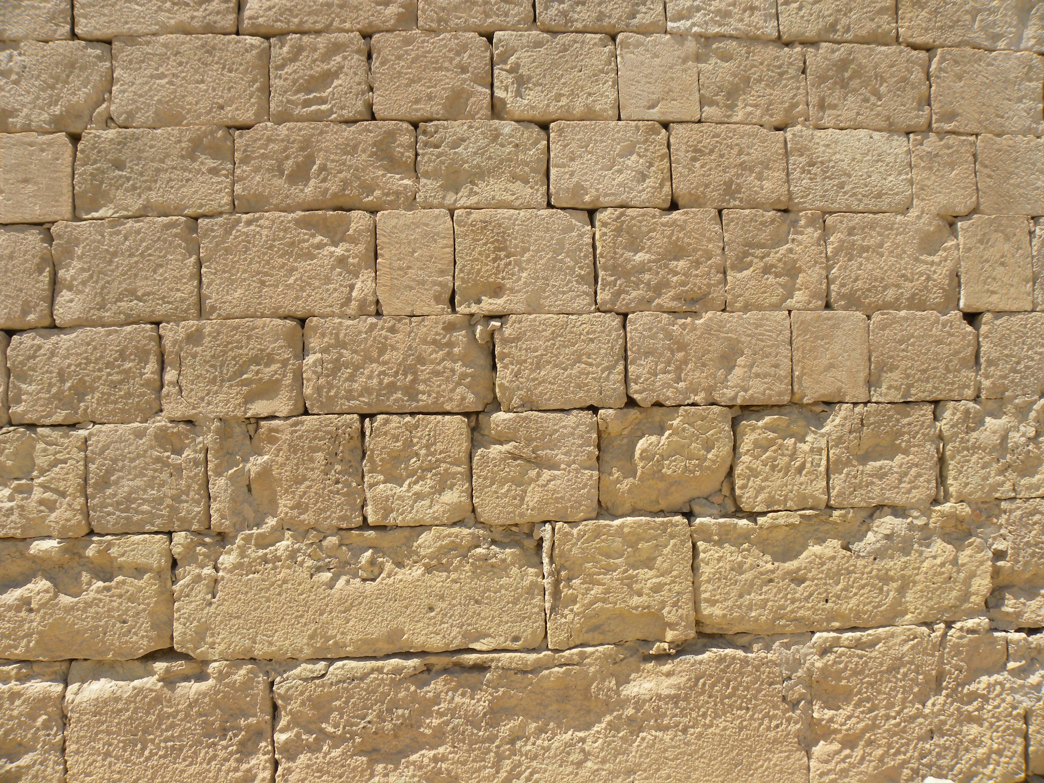 Dressed Stone Wall 2 A Roman Era Limestone Wall