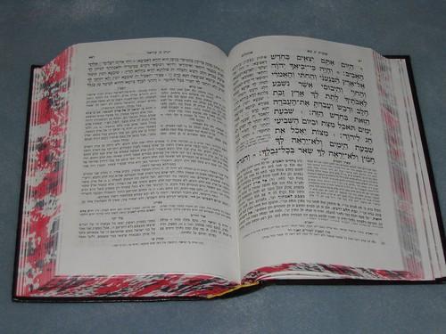 Talmud - Mikraot Gedolot