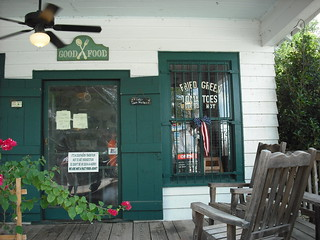 whistle stop cafe - exterior