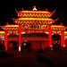China festival of lights, entrance