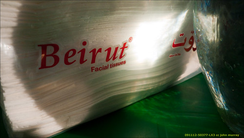lebanon weekend beirut facialtissues