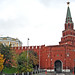 The Kremlin Armoury in Moscow, Russia