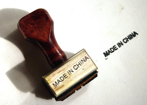 stamping parts china
