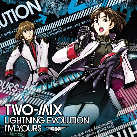 090815 - 歌唱組合TWO-MIX正式解散前的最後一支單曲,將於8/20推出。今天是漫博會第4天