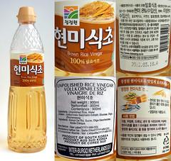 Bruine rijst azijn (brown rice vinegar)