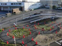 Fushimi technical center
