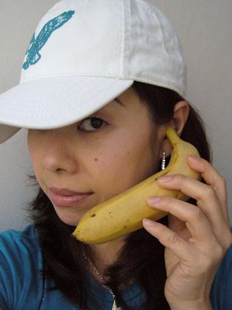 Banana Phone:)