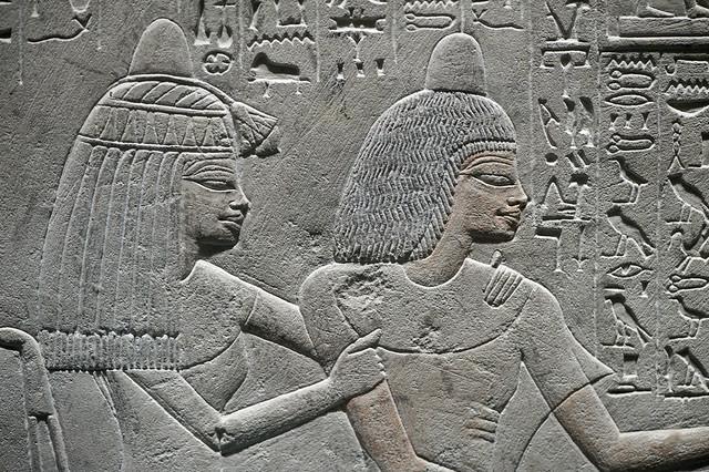 Tomb of Merymery relief (RMO Leiden, Egypt 18d)