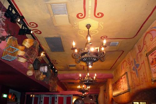 Inside Fuente del Oro Restaurante