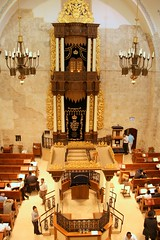Inside the Hurva Synagogue. Image Avital Pinnick, on Flickr