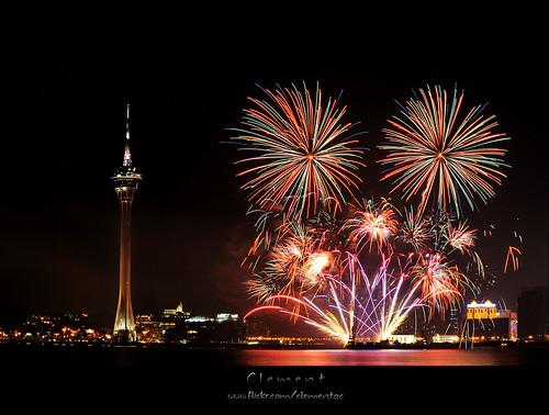 2009 Macau Fireworks Festival