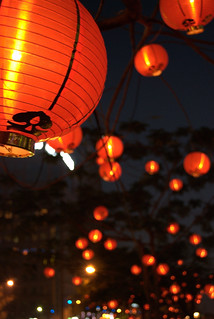 Lanterns, Happy Chinese New Year