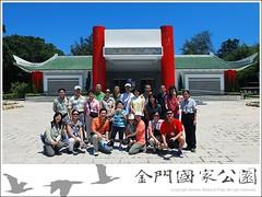 2009老兵回憶之旅-06