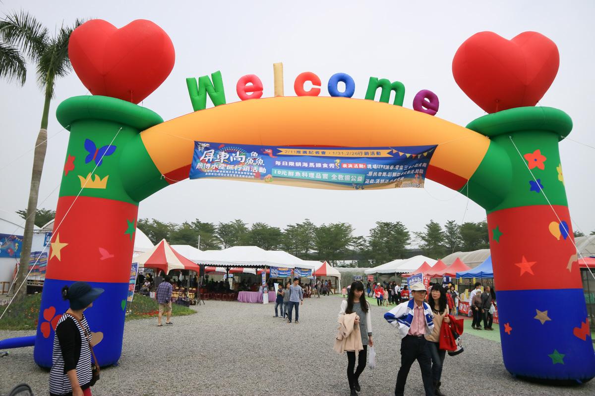 屏東農業博覽會-12
