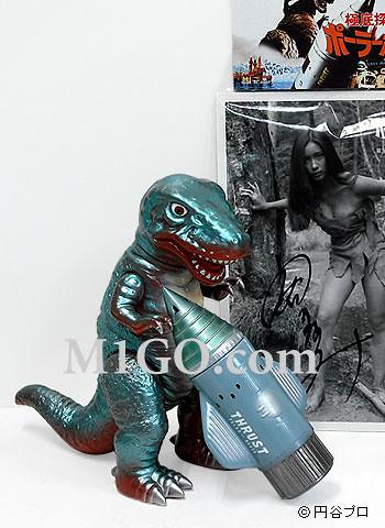 M1GO The Last Dinosaur Brown Tyrannosaurus Rex & Polar Borer