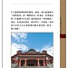 HK-Gonpo-book-1_Page_18