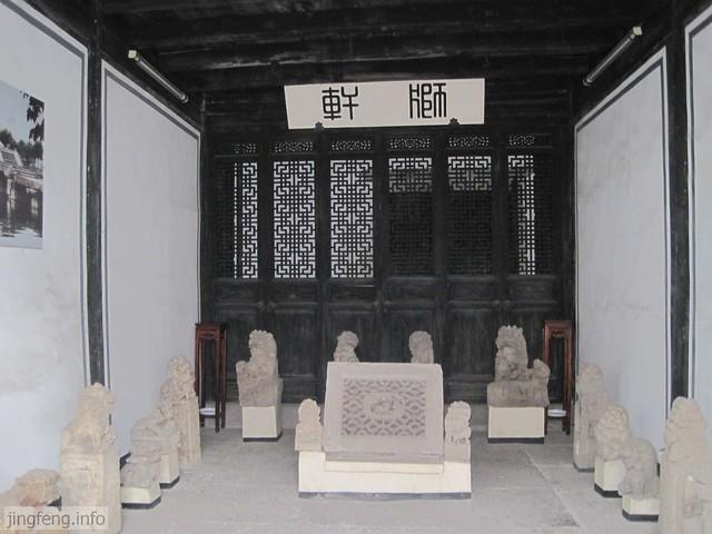 安昌古镇 石雕馆 (41)