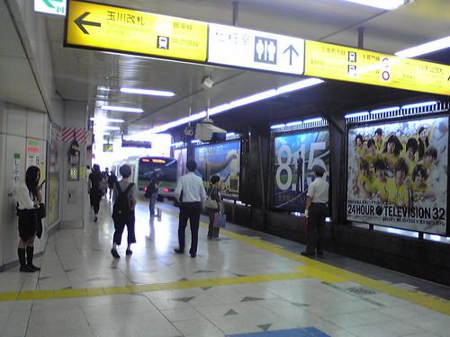 JR渋谷駅
