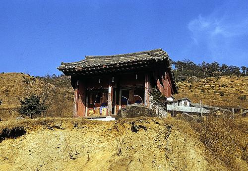 Korean Shrine, Namsan Mountain