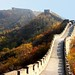 Great Wall in Fall II