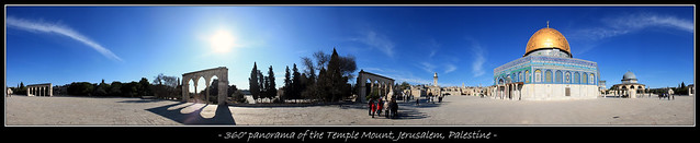 Jerusalem - Dome of the Rock - 360° panorama