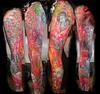 Japanese leg piece By Gene Coffey