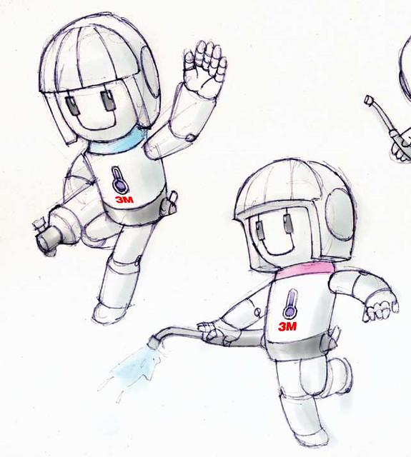 供应机器人造型设计