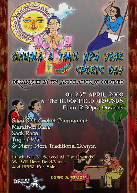 An essay about sinhala and tamil new year