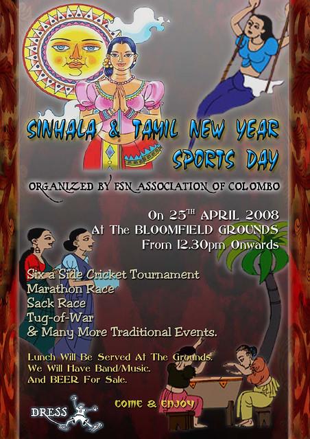 sinhala and tamil new year essay Free essays on sinhala and tamil new year get help with your writing 1 through 30.