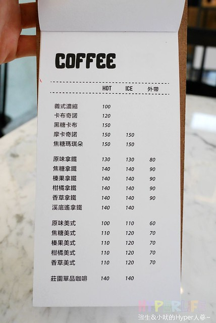 Match Neverland默契咖啡二店 (35)