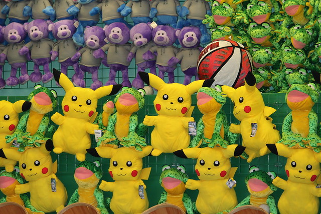 Pikachus, Frogs and Bears, Oh My!