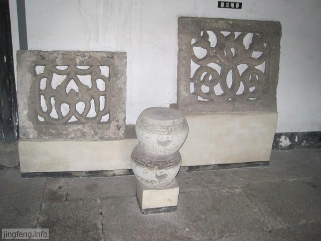安昌古镇 石雕馆 (16)