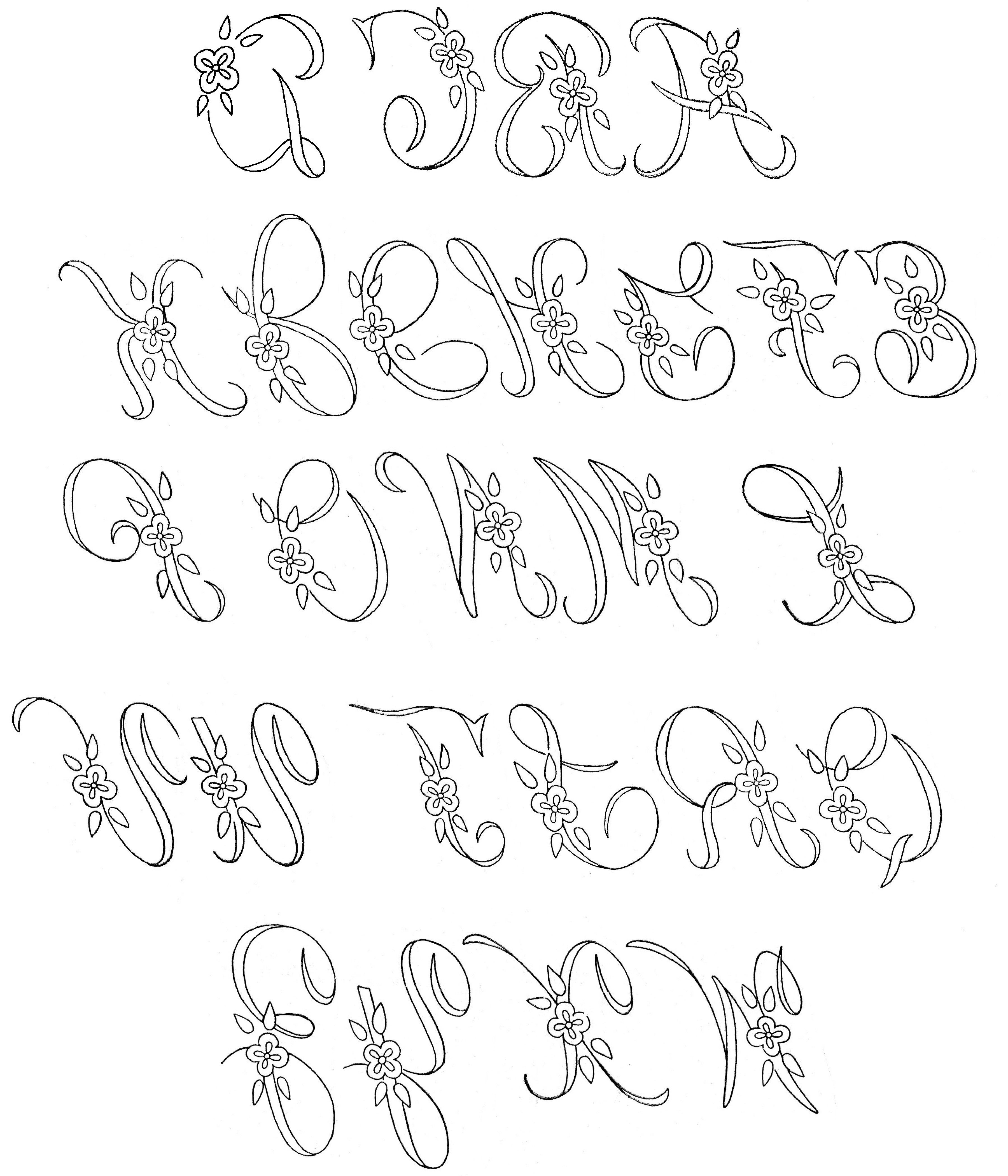 WB monograms alphabet