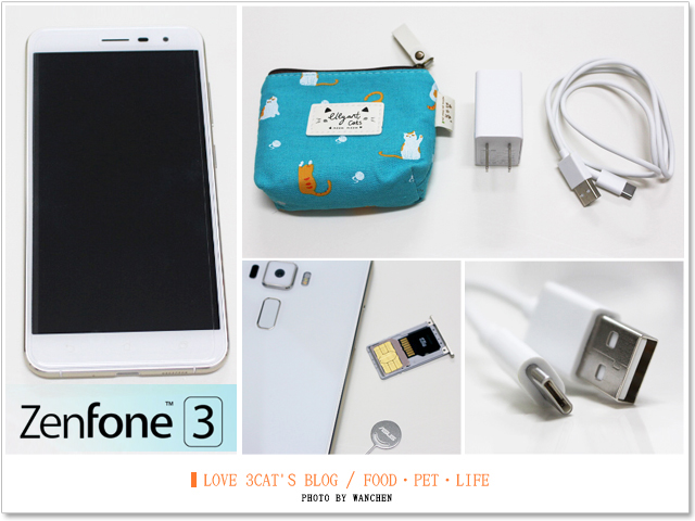 開箱 ZenFone 3