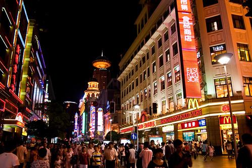 East Nanjing Road (南京东路)