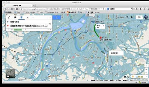 新版 Google 地圖